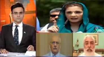 Benaqaab (NAB Postpones Maryam's Hearing) - 11th August 2020