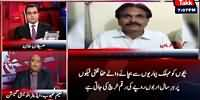 Benaqaab (Officers Action For Tax Collection) – 25th May 2015