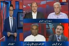 Benaqaab (Opposition Demands PM Resignation) – 13th July 2017