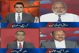 Benaqaab (Opposition Ka Umeedwar Kaun) – 31st July 2017
