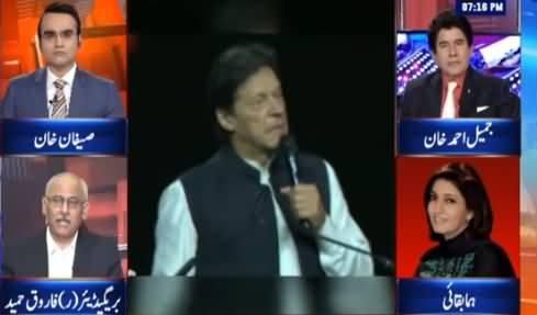 Benaqaab (Pak America Relations, PM US Visit) – 22nd July 2019