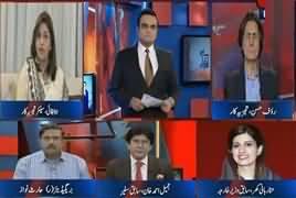 Benaqaab (Pakistan Ki Foreign Ministry) – 7th June 2017