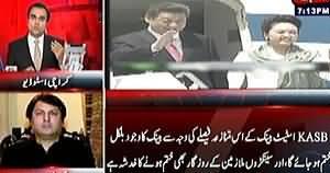 Benaqaab (Pakistan May Face 100 Million Dollar Loss) – 29th April 2015