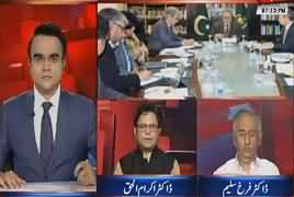 Benaqaab (Pakistani Maeeshat ka Bura Haal) – 29th March 2018
