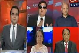 Benaqaab (Panama Case Verdict Reserved) – 21st July 2017
