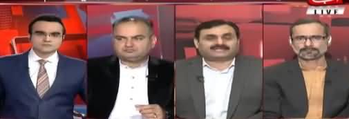 Benaqaab (Paragon Case: Qaiser Amin Statement Against Khawaja Saad) - 26th November 2018