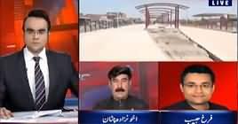 Benaqaab (Peshawar BRT Project Incomplete) – 11th April 2019