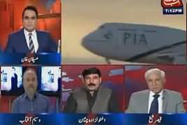 Benaqaab (PIA Mein Manshiyat Ki Smuggling) – 24th May 2017