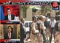 Benaqaab (Police Ads Against Rangers) – 8th October 2015