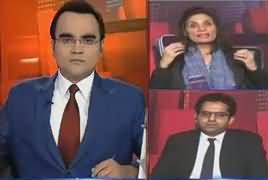 Benaqaab (Punjab Mein Smog Ka Raj) – 15th November 2017