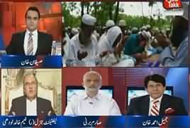 Benaqaab (Rohangya Mein Muslimano Ka Qatal e Aam) – 5th September 2017