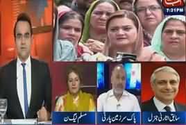 Benaqaab (Second Hearing on JIT Report) – 18th July 2017