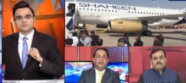 Benaqaab (Shaheen Airline Ka Zawal) - 13th November 2019