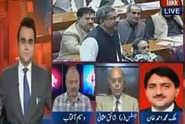 Benaqaab (Shahid Khaqan Abbasi New PM) – 1st August 2017