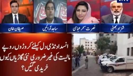 Benaqaab (Sindh Govt Exposed ) - 2nd February 202