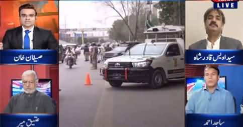 Benaqaab (Sindh Govt Under Fire In NA Over Karachi Lockdown) - 4th August 2021