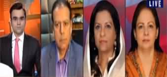 Benaqaab (Sindh Vs Federal Government : Budget Statistics) - 17th June 2020