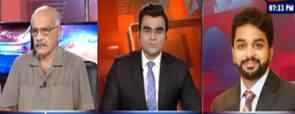Benaqaab (Smuggling of 2 Crore Masks) - 28th February 2020