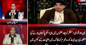 Benaqaab (Some Officers Sold Pakistan's Respect For Money) – 21st April 2015