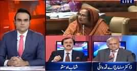 Benaqaab (SP Tahir Norani Ki Asar Andaz Hone Ki Koshish) – 17th April 2019