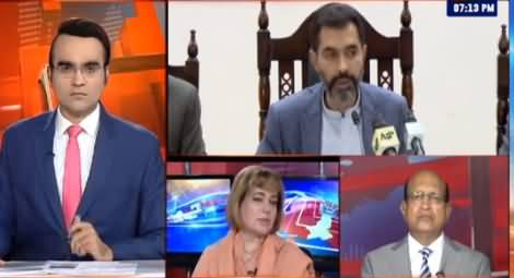 Benaqaab (Strict Accountability About to Start) – 16th July 2019