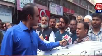 Benaqaab (Traders Strike, Karachi Survey) - 30th October 2019