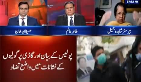 Benaqaab (Usama Satti Case, Questions on Police) - 4th January 2021