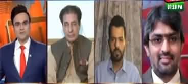 Benaqaab (Usman Buzdar Ki NAB Mein Paishi) - 12th August 2020
