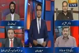Benaqaab (Uzair Baloch Fauj Ki Custody Mein) – 12th April 2017