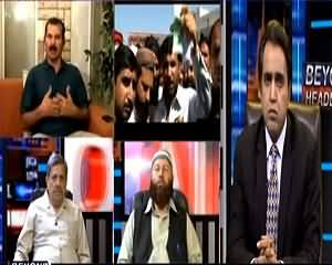 Benaqaab (Violence in KPK Local Bodies Elections) – 1st June 2015