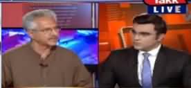 Benaqaab (Waseem Akhtar Exclusive Interview) - 6th April 2020