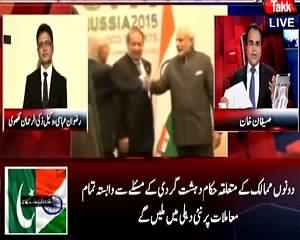 Benaqaab (What Discussed Between Nawaz Sharif & Modi) – 10th July 2015