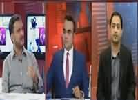 Benaqaab (What Happened in Regent Plaza Karachi) – 5th December 2016