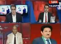 Benaqaab (What Will Happen in NAB Meeting) – 30th May 2016