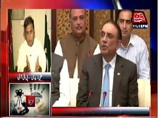 Benaqaab (White Collar Corruption Increased) – 13th April 2015