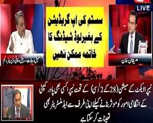 Benaqaab (Who Is Responsible For Deaths in Karachi?) – 23rd June 2015