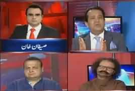 Benaqab (Karachi Mein Shahbaz Sharif Ki Campaign) – 27th June 2018