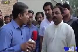 Benaqab Saboot Ke Sath (Jaali Pesticides) – 11th April 2017