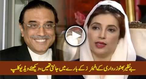 Benazir Bhutto Was Aware of Asif Zardari's Affairs, Watch Rare Video Clip of Her Interview