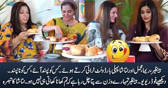 Benazir, Reema, Mehmal And Natasha First Time Trying Donuts