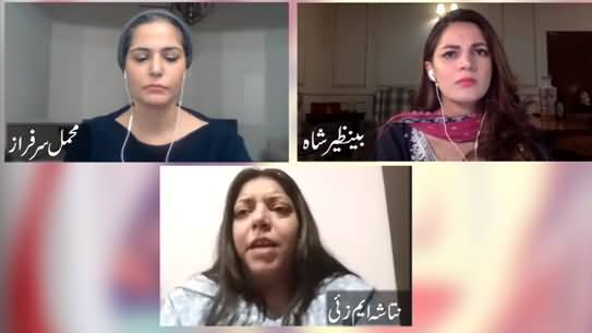 Benazir Shah, Mehmal Sarfaraz And Natasha's Discussion on Minar e Pakistan Incident
