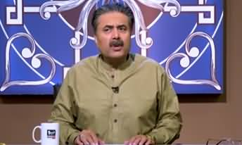 Best Khabaryar with Aftab Iqbal - 2nd August 2020