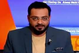 Best of Aisay Nahi Chalay Ga With Aamir Liaquat – 22nd April 2017