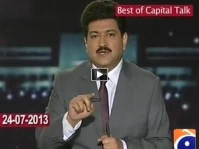 Best of Capital Talk on Geo News – 22nd April 2014