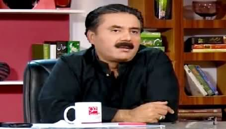 Best of Himaqatain Aftab Iqbal Comedy Show – 1st April 2015