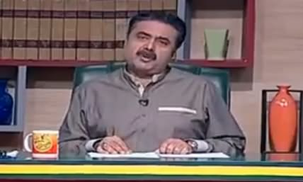 Best of Khabardar with Aftab Iqbal - 24th September 2016