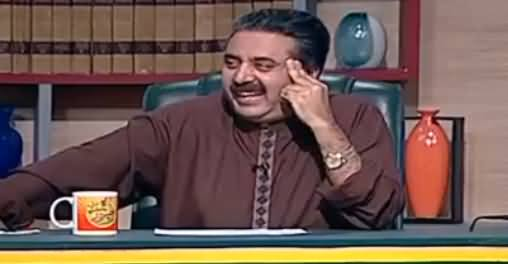 Best Of Khabardar with Aftab Iqbal (Comedy Show) – 11th September 2016