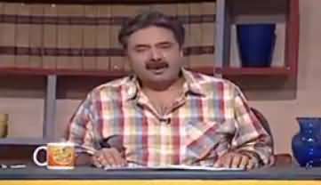 Best Of Khabardar With Aftab Iqbal (Comedy Show) - 22nd July 2017