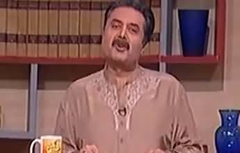 Best of Khabardar with Aftab Iqbal (Comedy Show) - 22nd June 2017