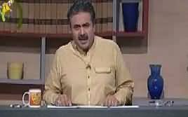 Best of Khabardar with Aftab Iqbal (Comedy Show) – 22nd October 2017